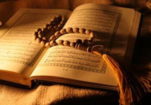سی شب با قرآن در خیریه اباصالح المهدی شهرری