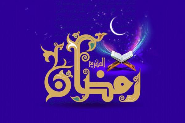 توزیع افطار در میان نیازمندان به مناسبت ماه مبارک رمضان
