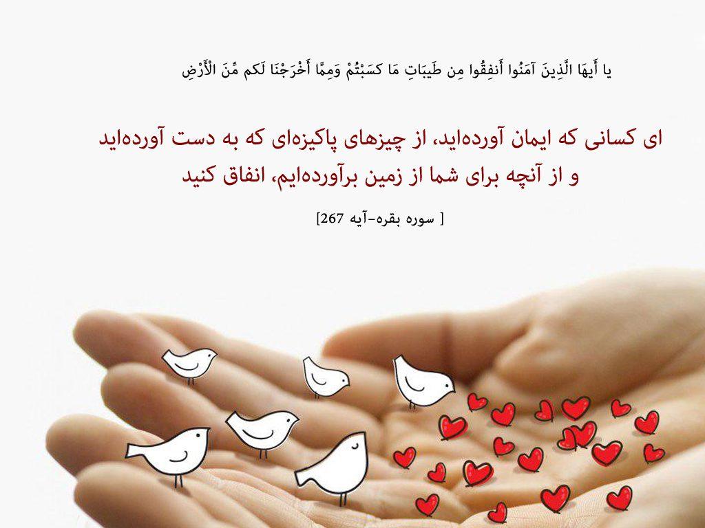 کمک های نقدی خیریه اباصالح المهدی