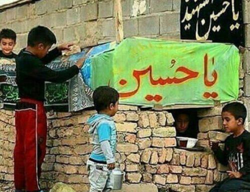 برگزاری مراسم عزای سید و سالار شهیدان در خیریه اباصالح المهدی (عج)