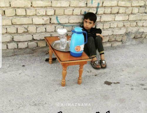 کمک هزینه سفر کربلا به مناسبت اربعین حسینی